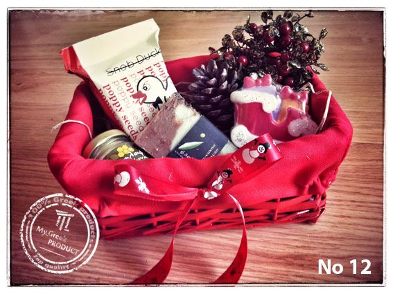 Beauty gift box with olive oil soap, wax ointment #christmasgift #beautygifts #giftsher