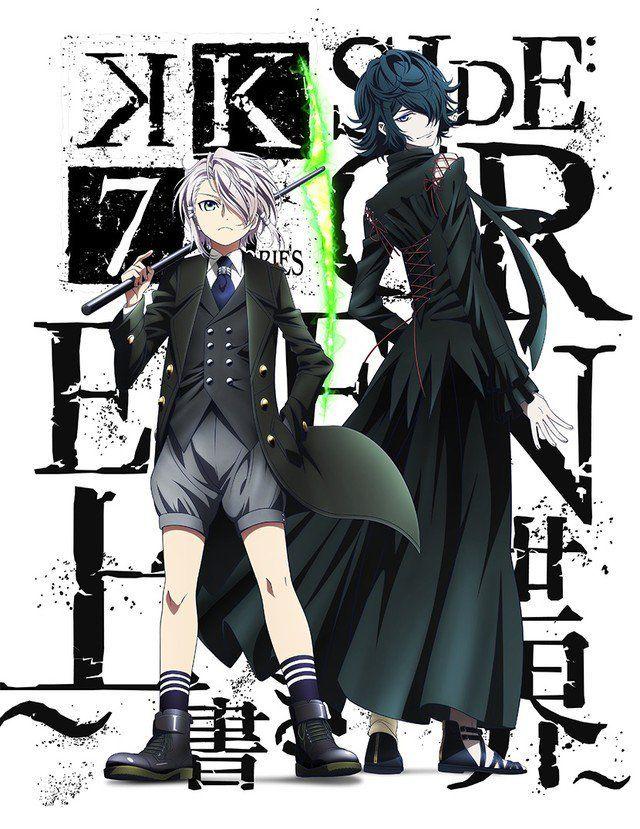 Pin de Anime News em Anime and Manga Anime, Anime o