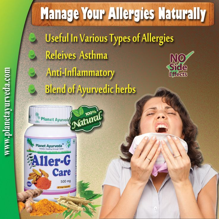 Planet Ayurveda offers its #effective #natural #supplement (Aller-G #Care) for #healthy #lungs. #Aller-G Care is free from chemicals, preservatives, starch, additives, colors, yeast, binders, fillers.#herbal #remedies.#naturalremedies #homeremedies