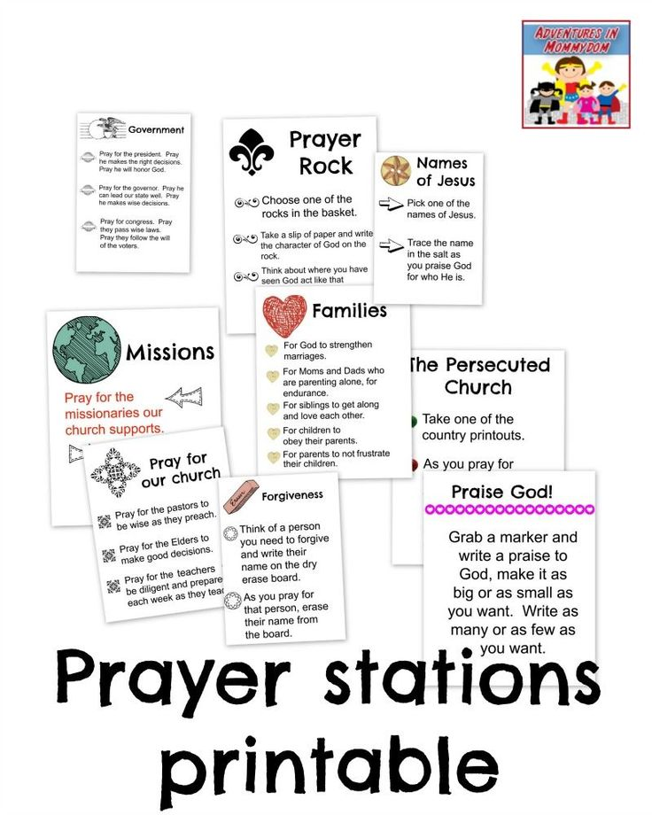 prayer stations printable