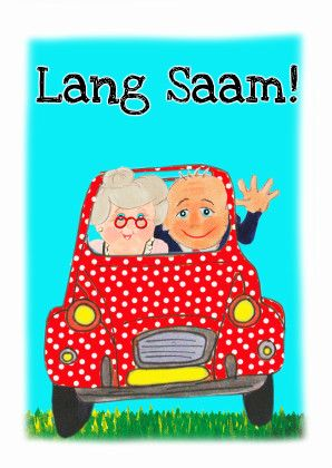 Jubileum Lang Saam, huwelijks jubileum verkrijgbaar bij #kaartje2go voor €1,89