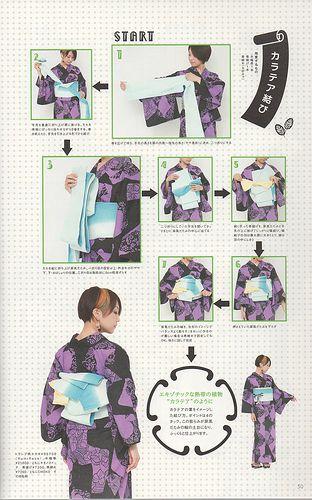 Kimono HIme Volume 11 Page 50