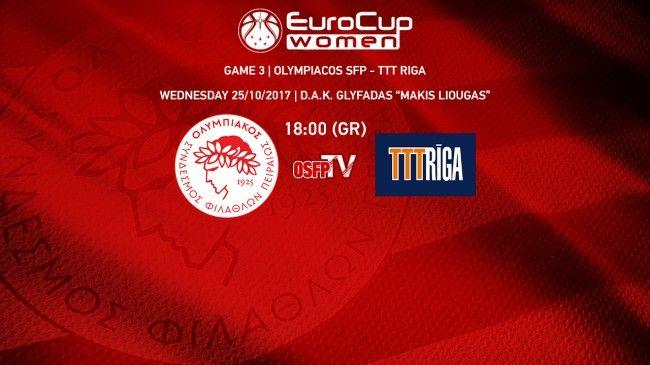 Eurocup. Α' όμιλος. 3η Αγωνιστική. ΔΑΚ Γλύφάδας ''Μάκης Λιούγκας''. 25/10/2017. Olympiacos SFP - TTT Riga 72-78.
