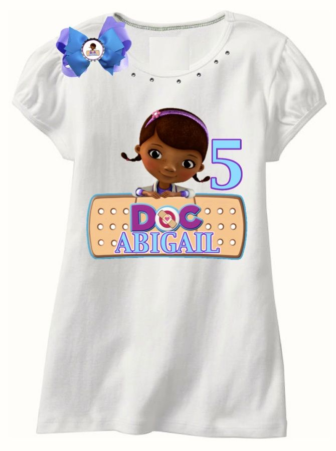 Doc mcstuffins t shirt add your name and number logan s for Doc mcstuffins birthday girl shirt