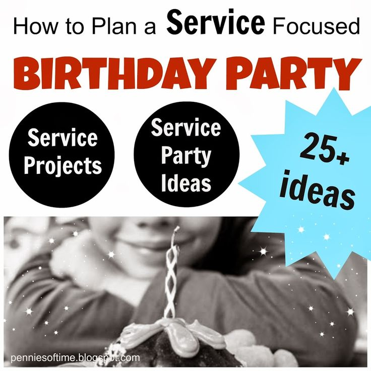"Tired of the GIVE ME mentality of birthdays?  Change the focus to having fun while helping another.  How to Plan a Service Focused Birthday--25+ ideas, with a link to a Secret ""Service"" Birthday Party we held, #serviceprojects, Teach Kids to Serve  Service Focused Birthday Parties: The Planning 