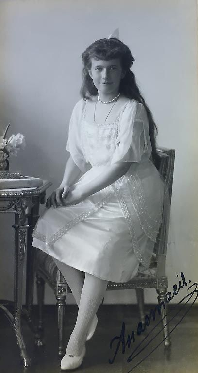 VERY RARE Imperial presentation photograph personally signed by Grand Duchess Anastasia, the youngest daughter of Czar Nicholas II. Such signed photographs