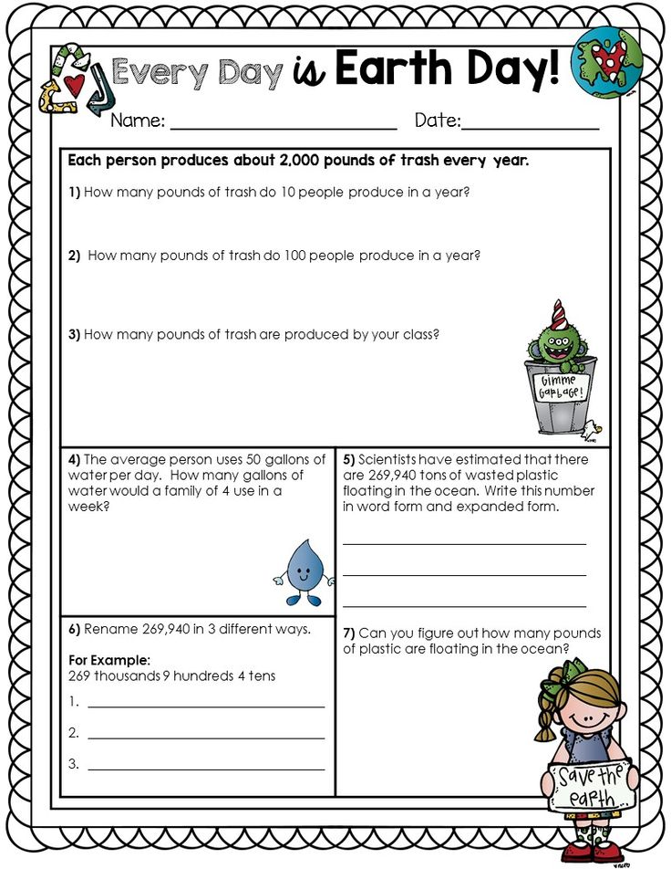 Earth Day Worksheets 3rd Grade : Sunshine math worksheets earth science th grade