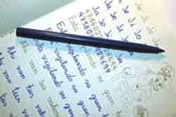 Biblia Hojas de trabajo; Testamento hojas de trabajo