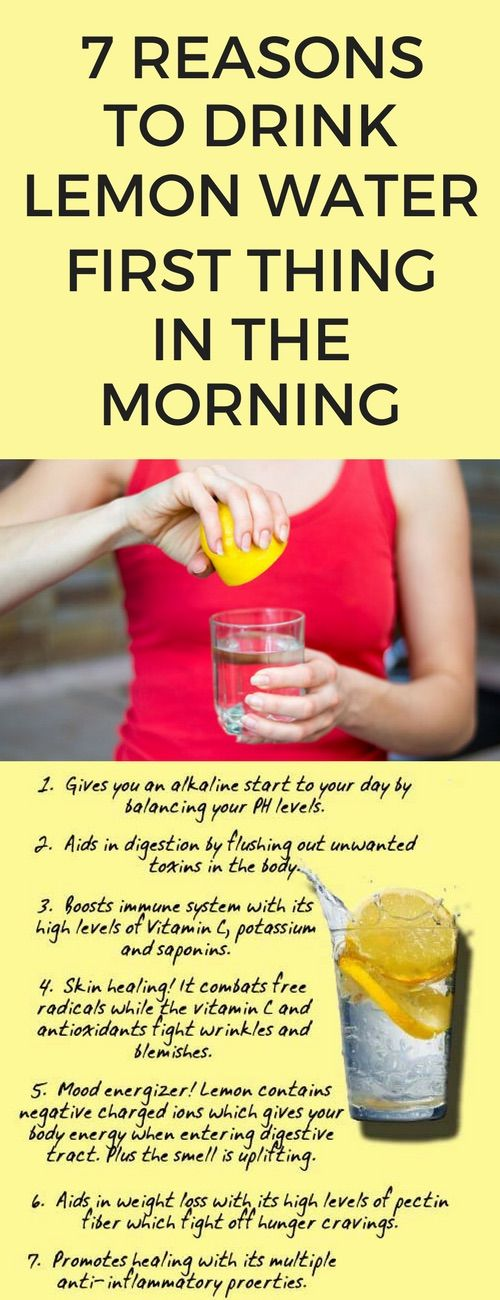 #2. Drink a glass of lemon water within an hour of waking up.