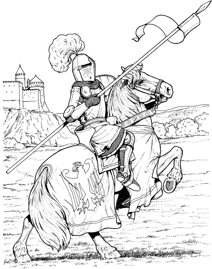 раскраска рыцарь на коне с мечом вами открылись жизненно