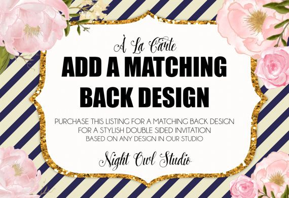 Matching Back Design-Double Sided by NightOwlStudioDesign on Etsy