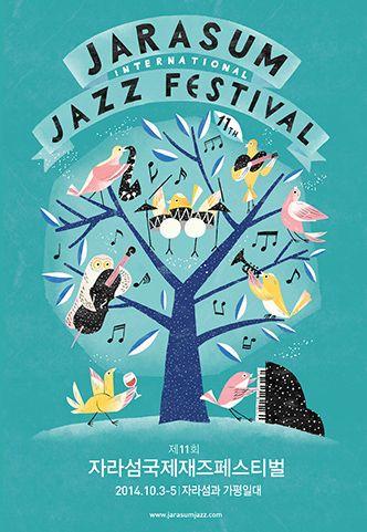 jazz festival poster - Google 검색