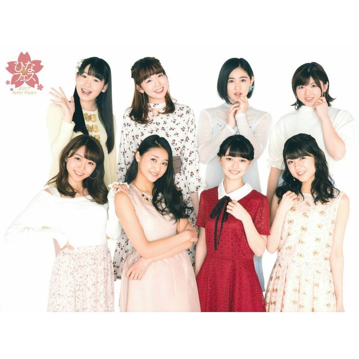 ANGERME will perform at OTODAMA SEA STUDIO 2017 on August 2nd.  #アンジュルム #スマイレージ #ハロープロジェクト#ANGERME #smileage #helloproject #jpop #japan #japanese #music #culture #idols #idolgroup #singer #dancer #actress #model #celebrity #popular #asiangirls #girls #japanesegirls #japanesewomen #women #asianwomen http://tipsrazzi.com/ipost/1512301541518850029/?code=BT8xj1Pgbft