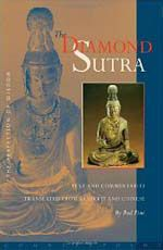 The Heart Sutra In Calligraphy, A Compelling Copy Of The Heart Sutra