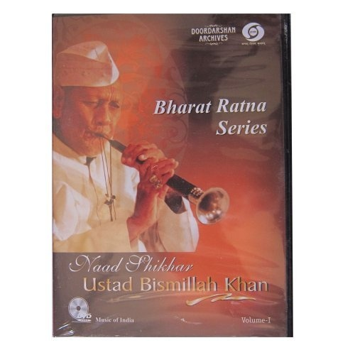 Master Musicians Of India Ustasd Bismillah Khan