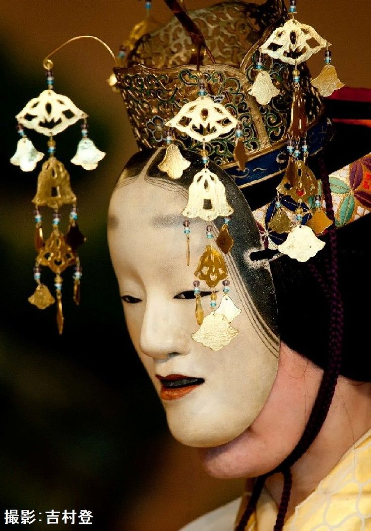Noh 能 | shows how mask is worn accentuating the 'high brow' look.