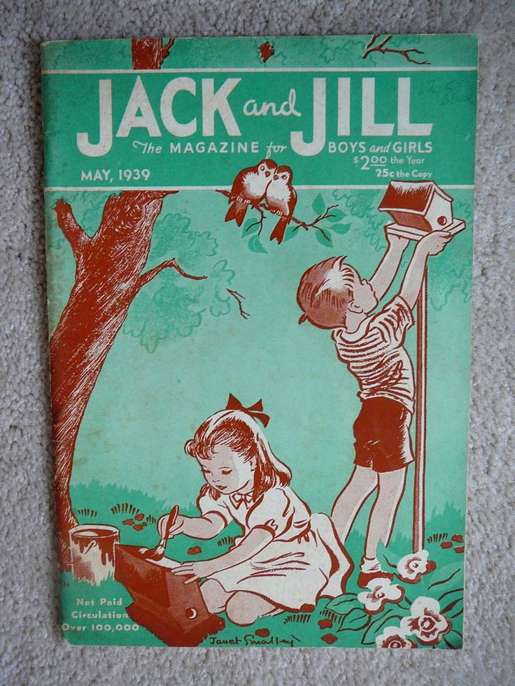 1000 Images About Jack And Jill Magazine On Pinterest