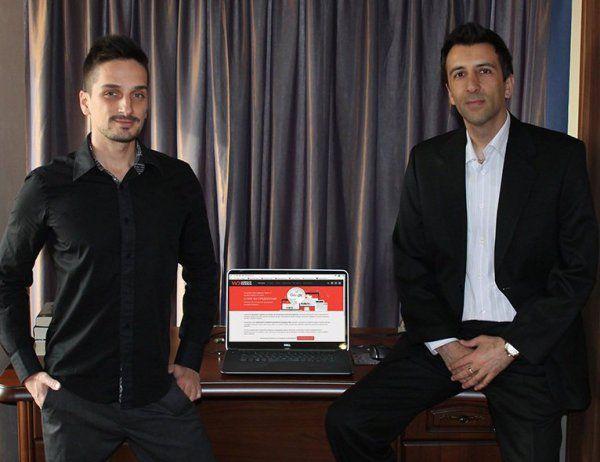 Българи създадоха един от най-бързите сайтове в света