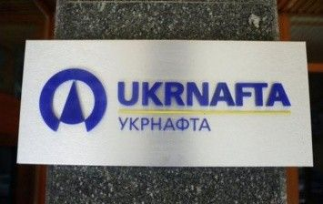 Ukrnafta can stop gas supply in the Sumy region in June