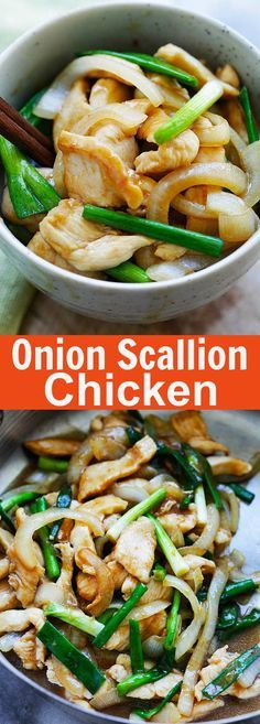Onion Scallion Chicken - tender and juicy chicken stir-fry with onions and scallions in mouthwatering Chinese brown sauce. This easy recipe takes only 20 minutes and goes well with rice or noodles   rasamalaysia.com