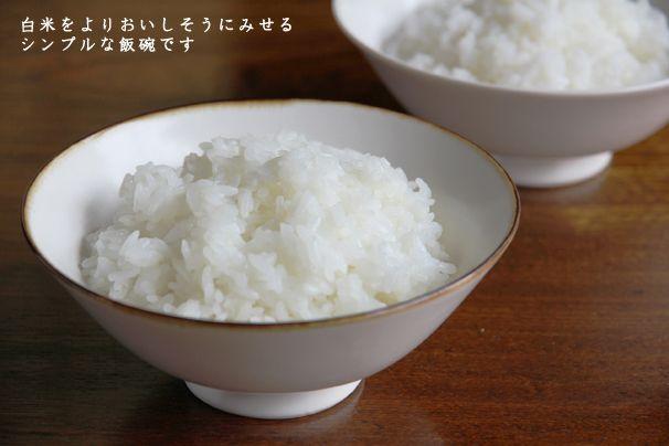 飯椀 JICON・磁今 | 日本の手仕事・暮らしの道具店 | cotogoto コトゴト