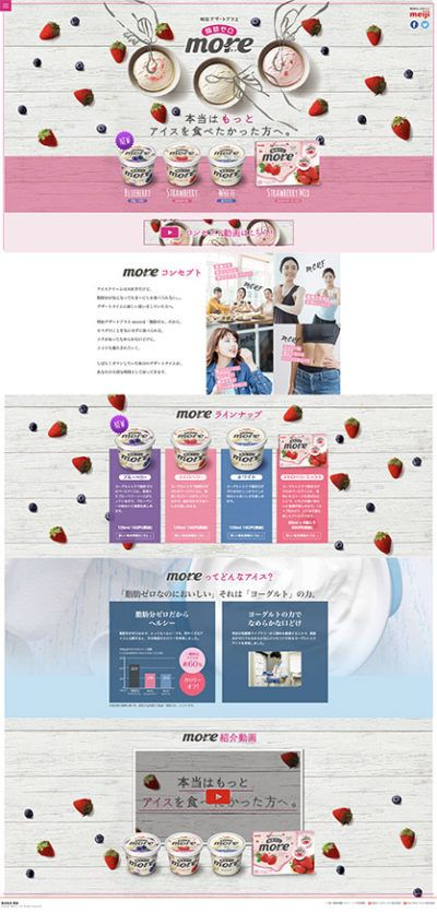 可愛いデザインdb Webdesign Design Graphic 女性向けデザイン