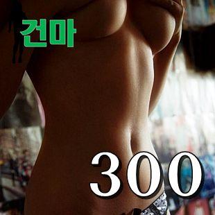 건마/스파(지방) 1 페이지 | 초이스닷컴!! 최신유흥정보 안마 건마 오피 성인정보