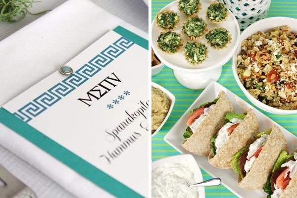 A Casual #Greek #Dinner #Party at Home! Such a cute and creative way to change the location of cuisine!