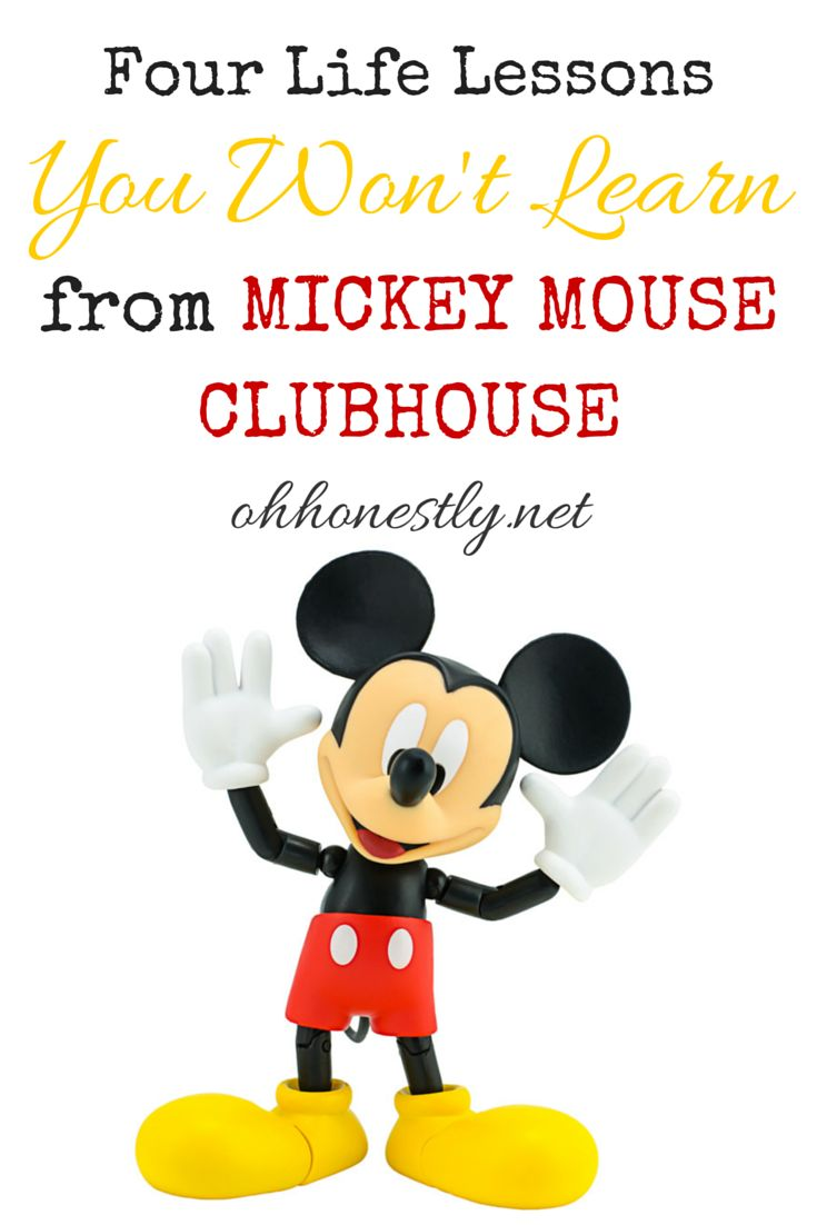Funny and true! If you're trying to teach your kids important life lessons, you may want to think twice before letting them watch Mickey Mouse Clubhouse.
