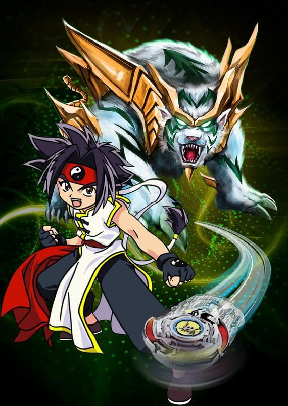 Beyblade Poster Ray Etsy In 2021 Cute Cartoon Wallpapers Beyblade Characters Superman Art