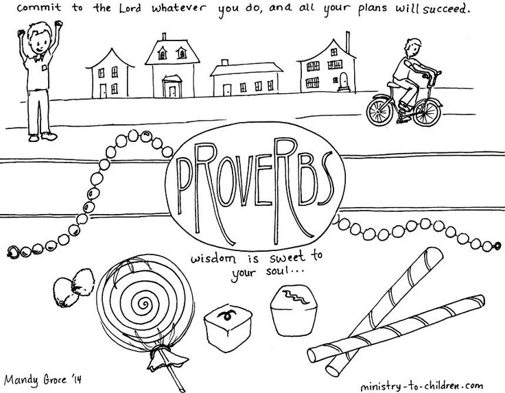 Proverbs Bible Colouring Page