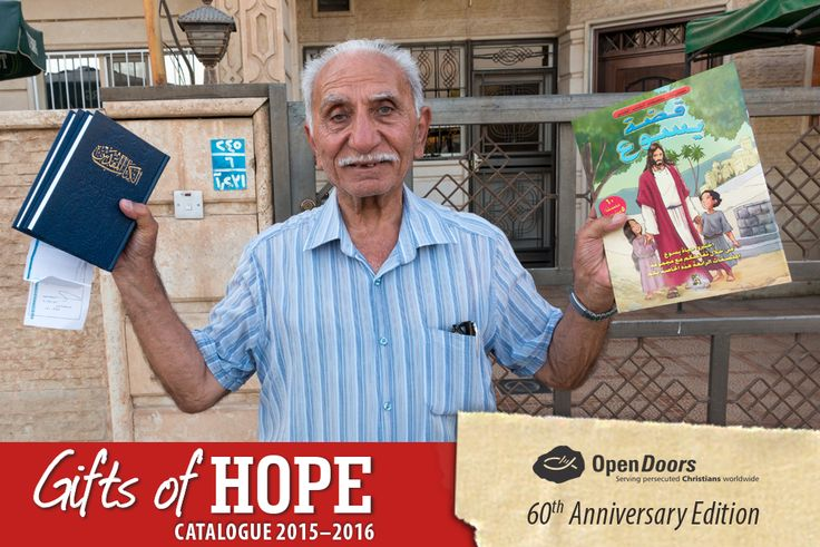 Your Gift of Hope can bless a Christian with a Bible of their own for only R 125 today. Click here to donate: http://ht.ly/UpwGg