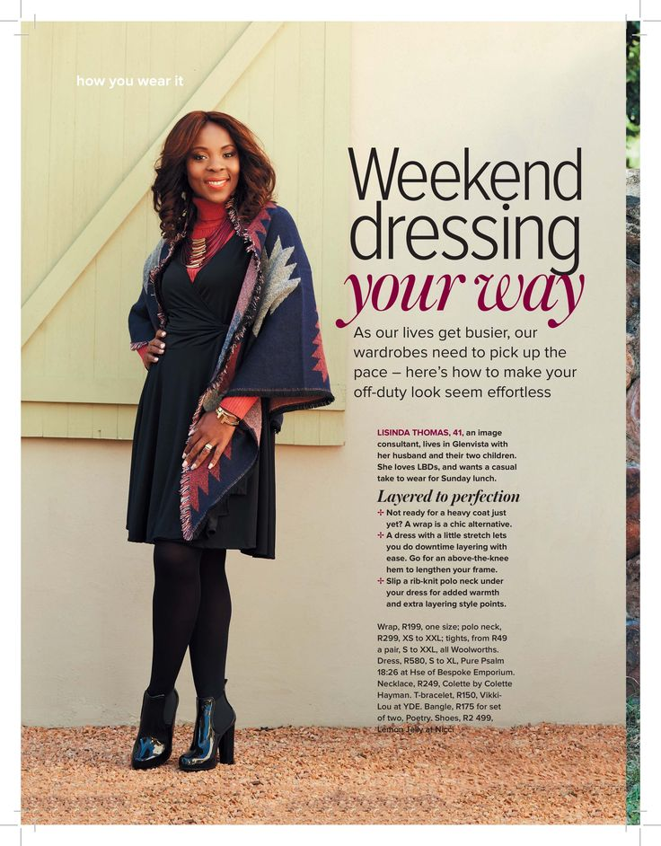 Gorgeous #Nicci #LemonJelly boots featured in @woman&home magazine! Thanks for the feature!
