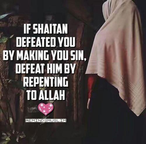 Allah is Ar Rahman and Raheem the most merciful.