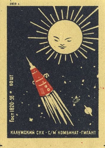 vintage matchbox label..