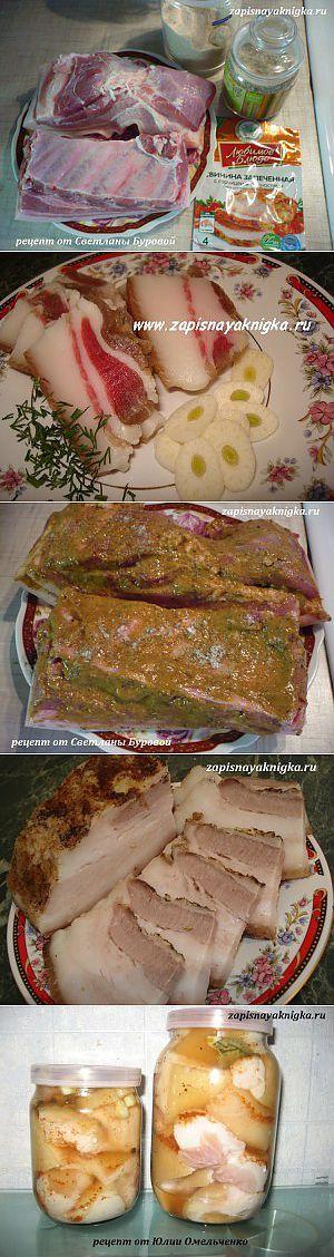 Рецепты засолки сала (включая быстрый рецепт за 7 минут)