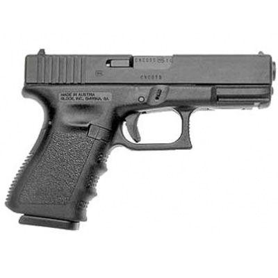 Best 40 Cal Handgun - Glock 23 | Handgun Project