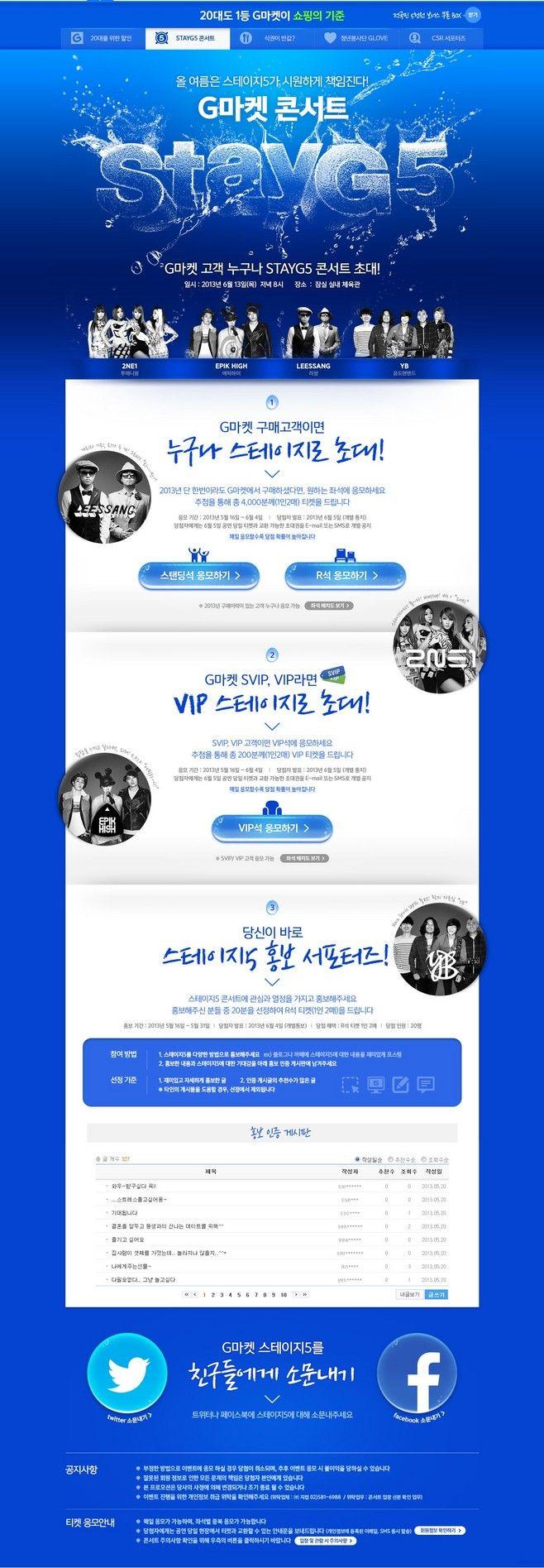 韩国网站界面设计欣赏2@莫牢采集到版式(260图)_花瓣平面设计