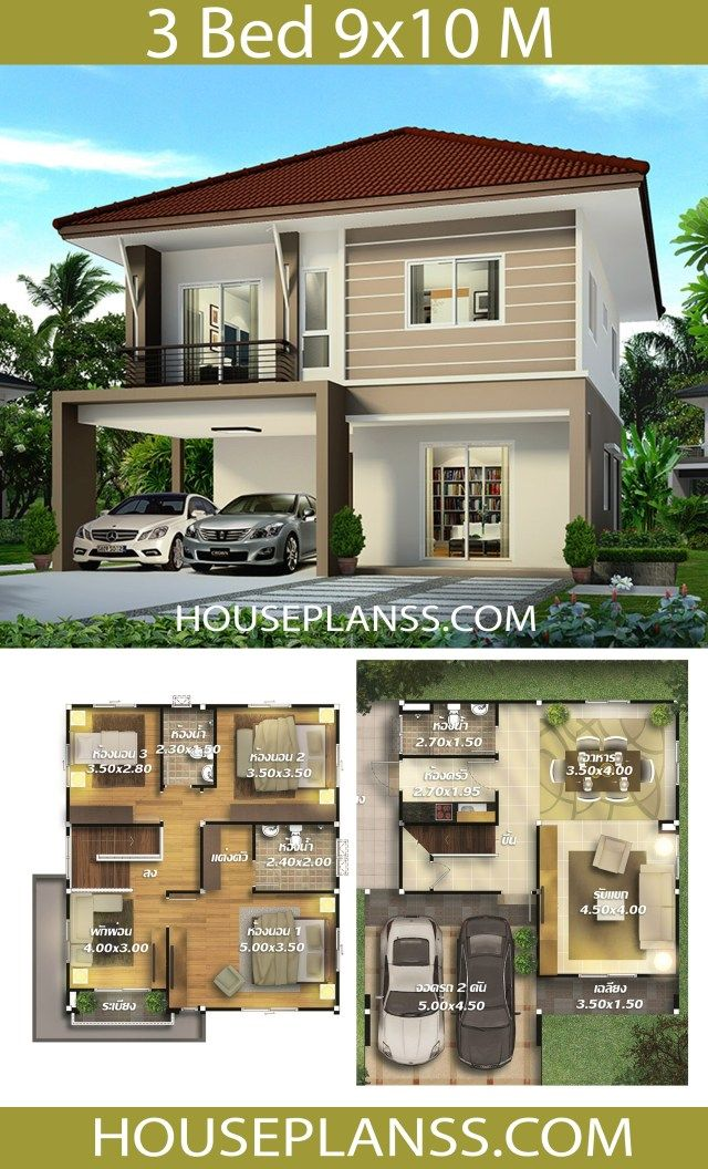 House Design Plans Idea 9x10 With 3 Bedrooms Home Ideassearch Duplex House Design Model House Plan House Design