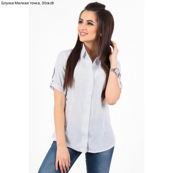 Блузка Мелкая точка