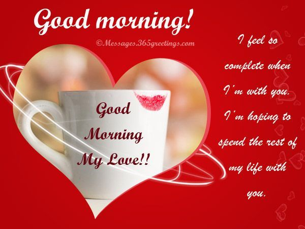 15 must-see Love Morning Messages Pins | Good morning love ...
