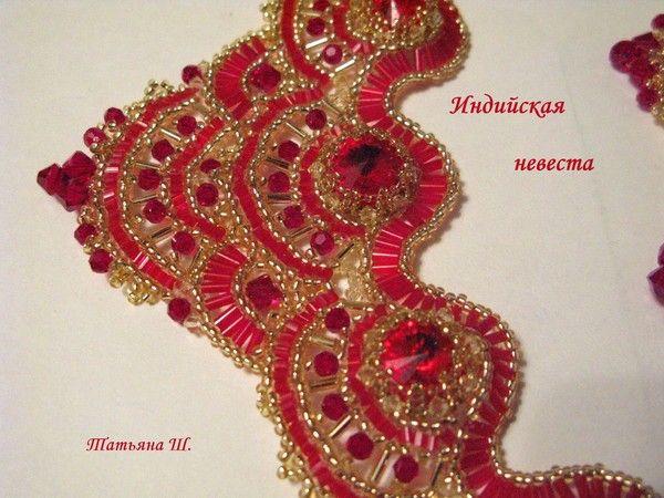 Индийская невеста | biser.info - всё о бисере и бисерном творчестве