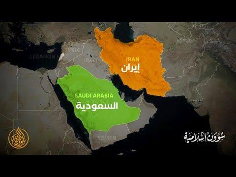 ماذا لو قامت الحرب بين السعودية وإيران Iran Syria Saudi Arabia