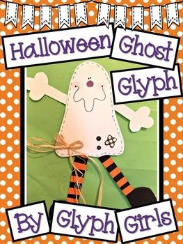 halloween ghost glyph with writing options - Halloween Glyphs
