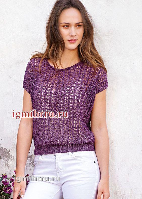 Ажурный летний пуловер сливового цвета. Вязание спицами