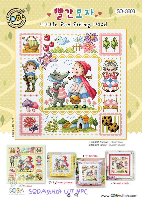 Little Red Riding Hood cross stitch chart. by GeniesCrossstitch