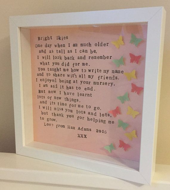 Handstamped gift frame- a personalised thank you to your childs school, nursery or preschool Choice of colour scheme- personalised with your childs names and the schools name Choice of black or white frame