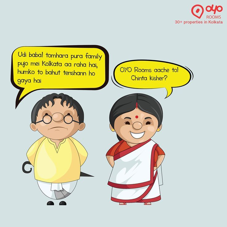 Extended family arriving in #Kolkata? Don't worry about their #accommodation. Greet them, meet them, but check them in at an #OYO. Now use coupon code FBKOL2 and get a FLAT Rs 200 off for #rooms in Kolkata!