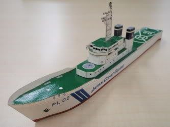 The Japan Coast Guard  , formerly the Maritime Safety Agency , is the Japanese  coast guard. Comprising about 12,000 personnel, it is under...