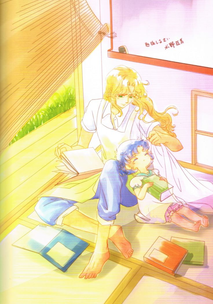 Zoisite & his child. While he was cleaning the house. By storing the books of his wife (Ami) His daughter read the mother's book until exhaustion and sleep leaning on dad thighs. Zoisite cherubic smile and a blanket for his daughter while wait Ami comeback home.    Credit Fanart by MOMOKO from ELOPE TO THE EARTH